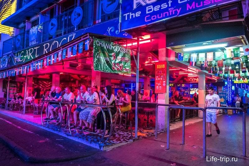 Уличные бары