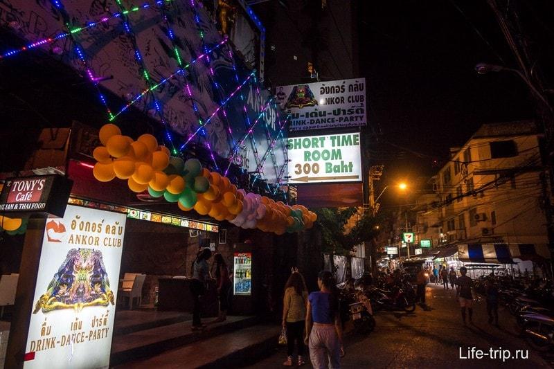 Волкин стрит в Паттайе - легендарная улица греха