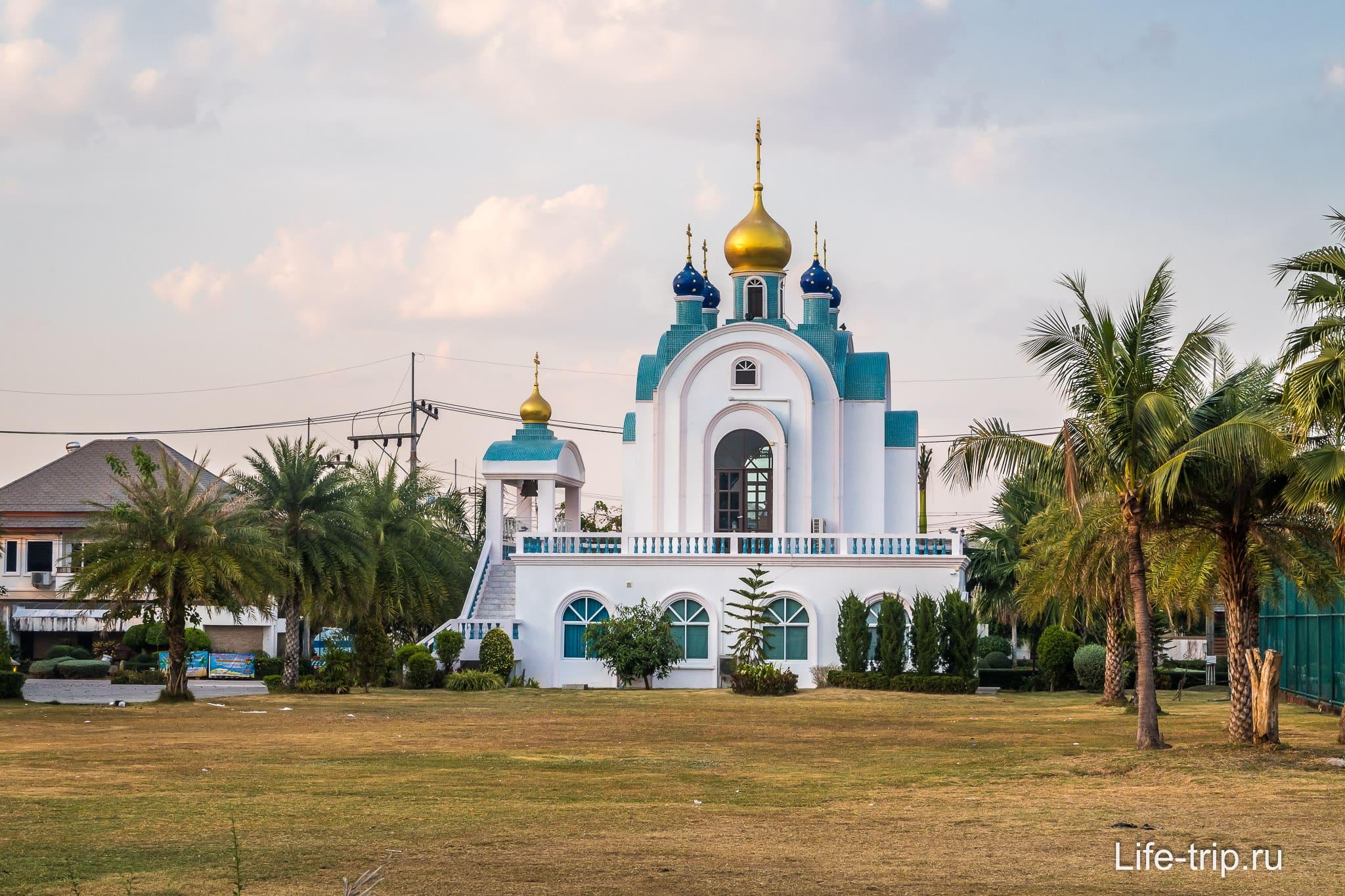 Православный Храм Покрова Пресвятой Богородицы