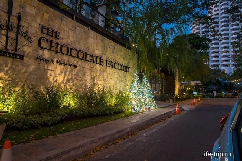 Вход в The Chocolate Factory Pattaya.
