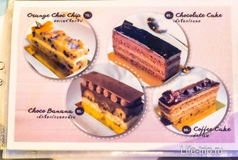Ресторан Шоколадная фабрика в Паттайе -  не только шоколад