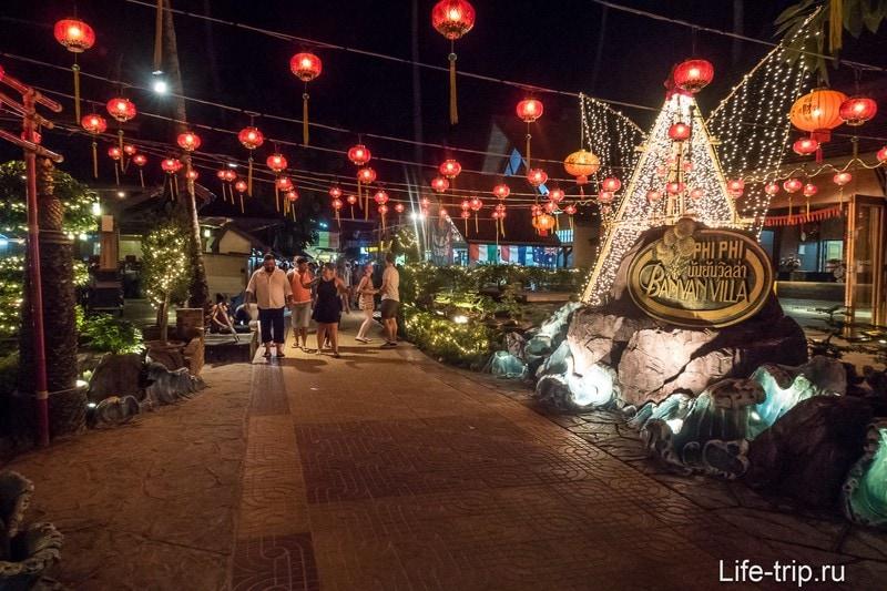 Кафе Carpe Diem на острове Пхи Пхи и вечернее фаер-шоу