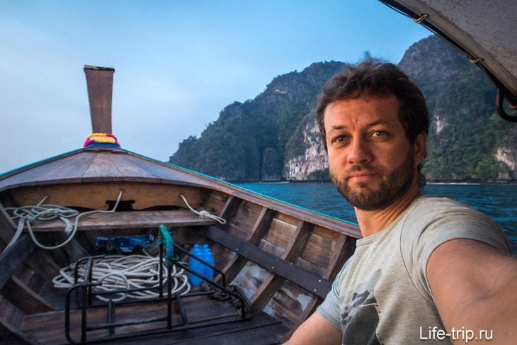Остров Пхи-Пхи Ле и бухта Майя Бэй в Таиланде все детали