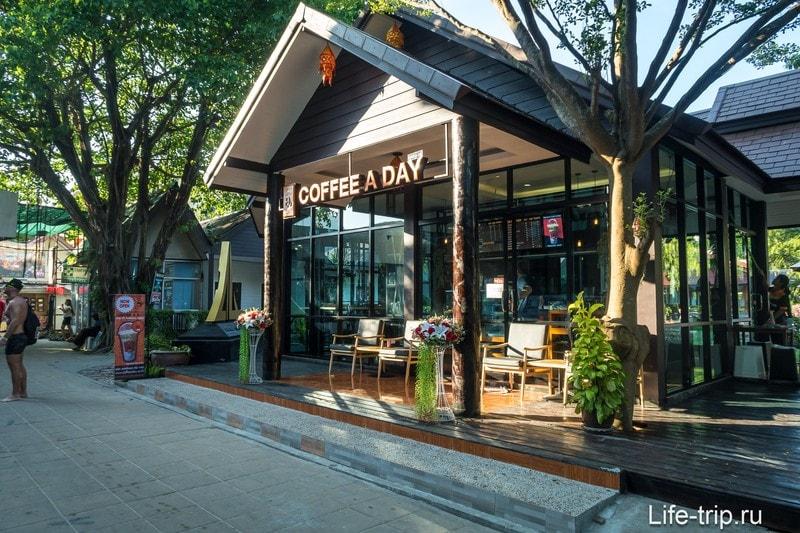 Кафе Coffee a Day