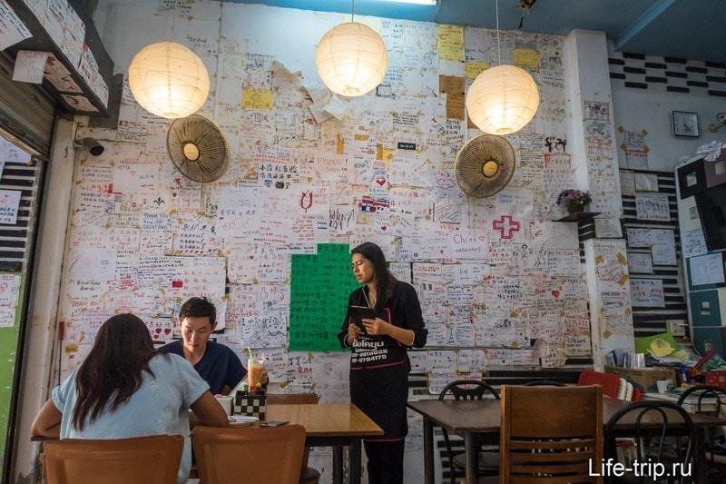 Кафе Thank You на Пхи Пхи - одно из лучших с тайфудом