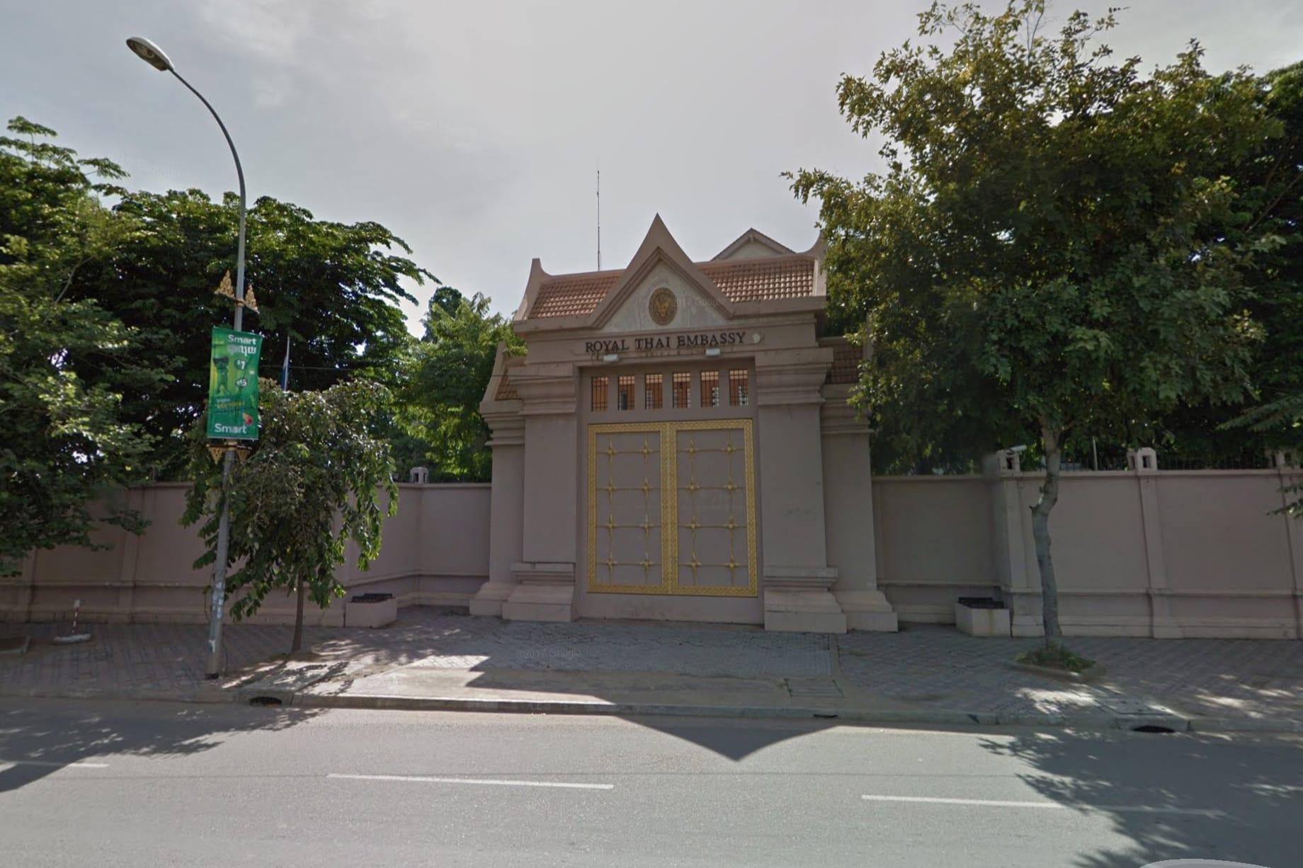 Консульство Таиланда в Камбодже
