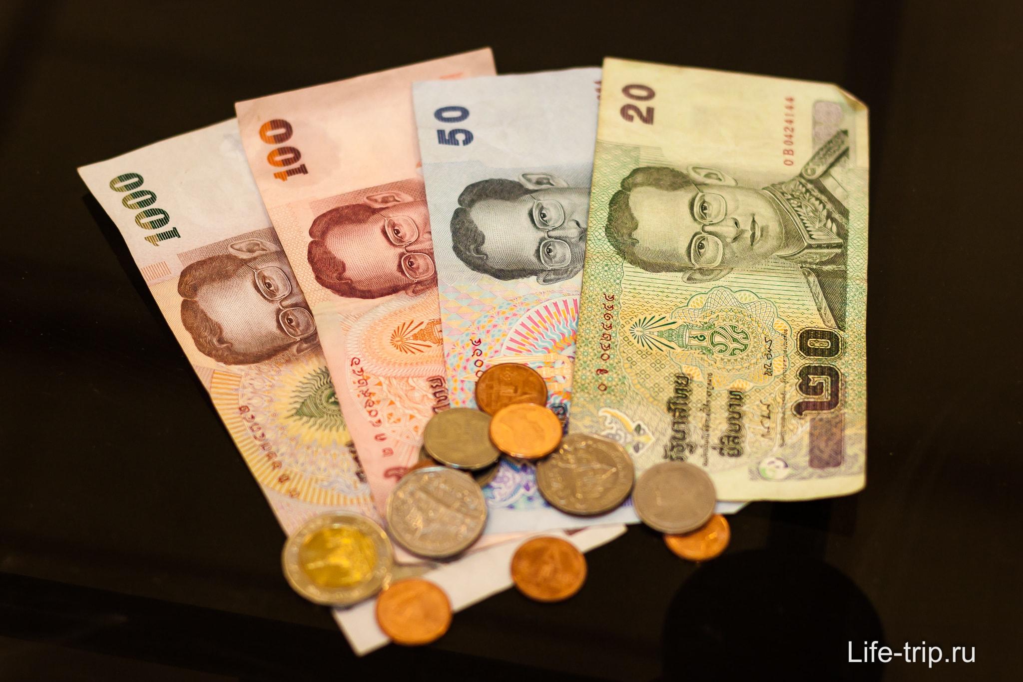 Сколько брать денег в Тайланд