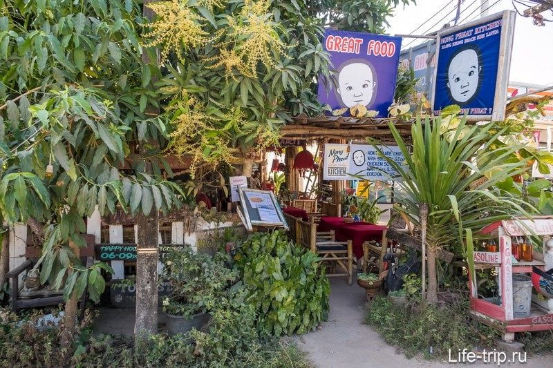 Кафе Nong Pheat на Ланте