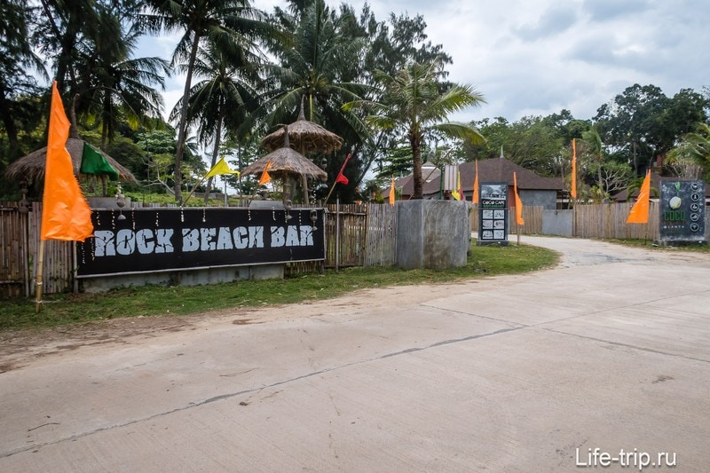 Бар Rock Beach Bar на Ланте
