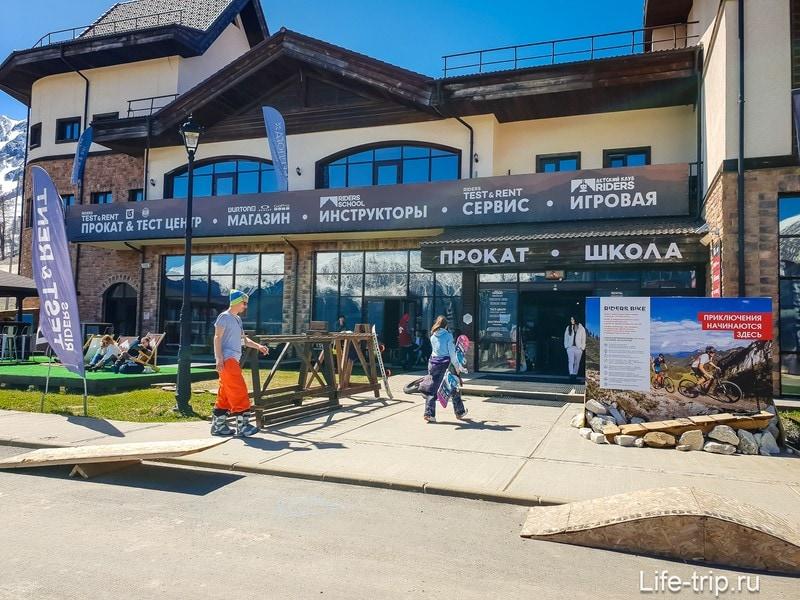 Красная Поляна около Сочи - 4 в 1, вся правда о курорте