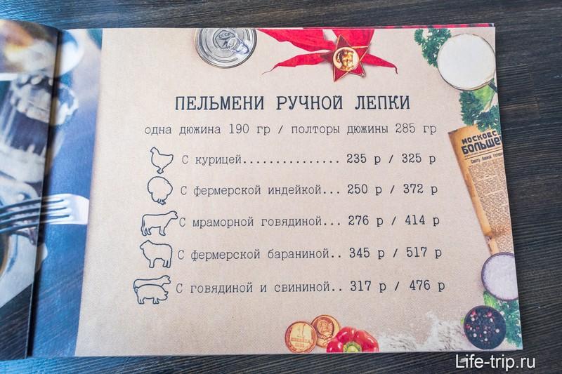 Стопочная Горчица - островок СССР в Горки Городе