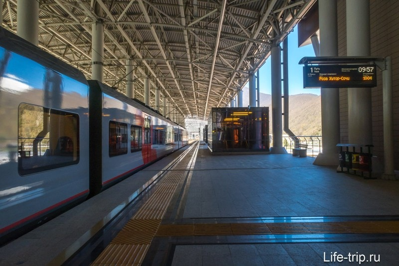 Поезд Ласточка и жд вокзал Роза Хутор - расписание и описание