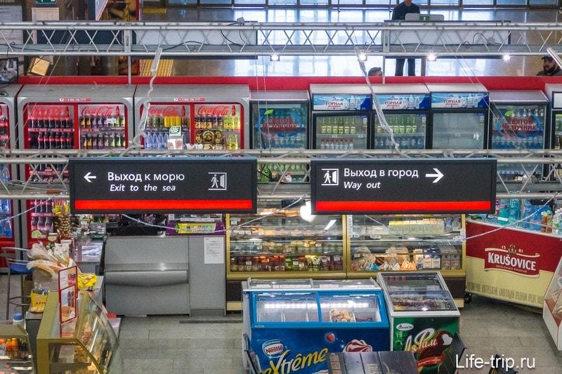 ЖД вокзал в Адлере и как добраться до вокзала/города