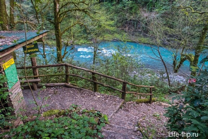 Ореховский водопад в Сочи - пикник на природе