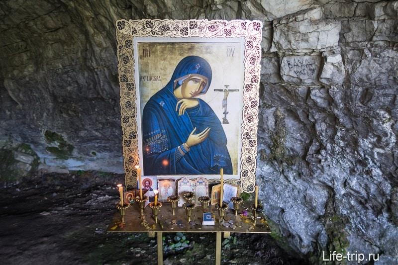 Икона Божьей Матери Ахтырская