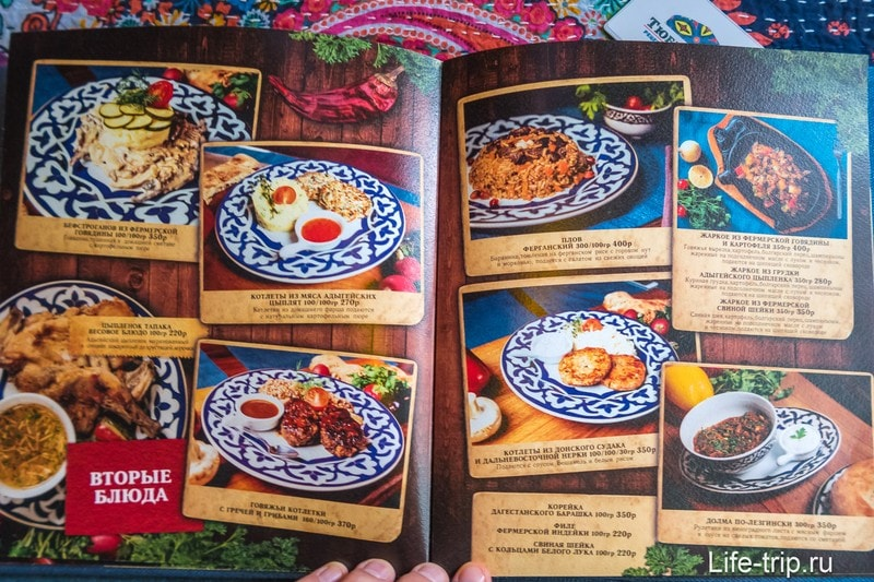 Кафе Тюбетейка в Сочи - оазис восточной кухни