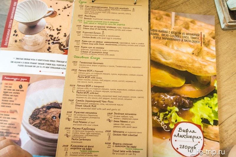 Кофейня Мой Кофе в Сочи - в мой список рекомендованных