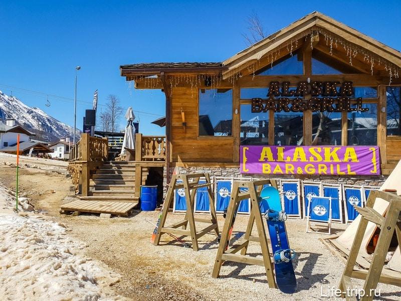 Бар Alaska в Олимпийской Деревне, Роза Хутор