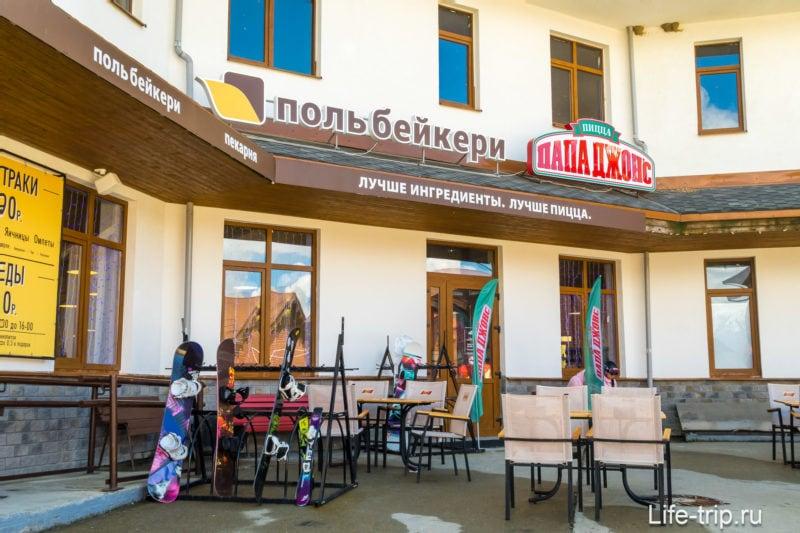 Кофейня Поль Бейкери в Роза Хутор