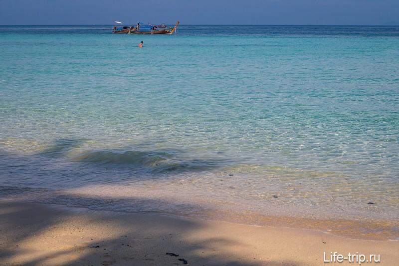 Пляж Ло Мо Ди, Пи-Пи Дон