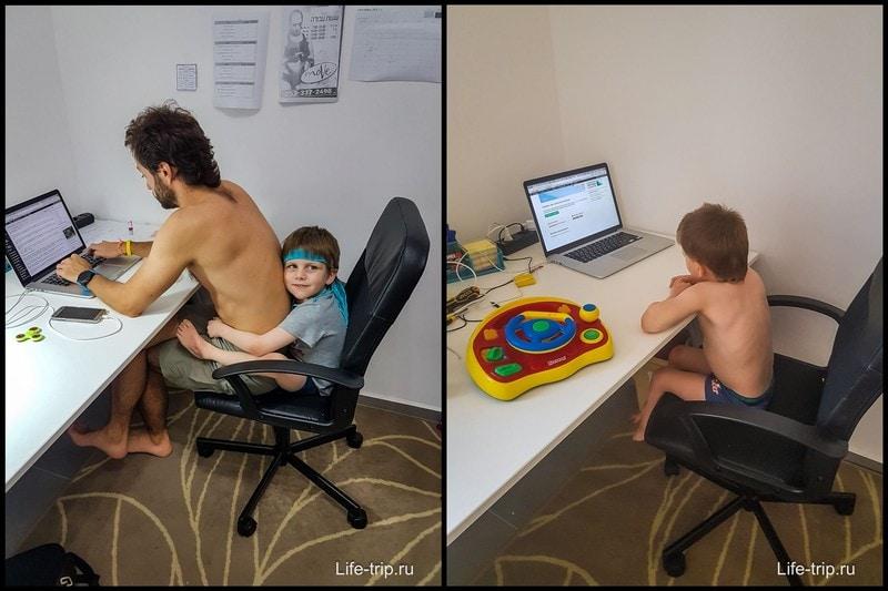 Каждый день работал в кабинете, а Егор мне помогал