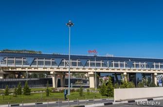 ЖД станция Сочи Аэропорт