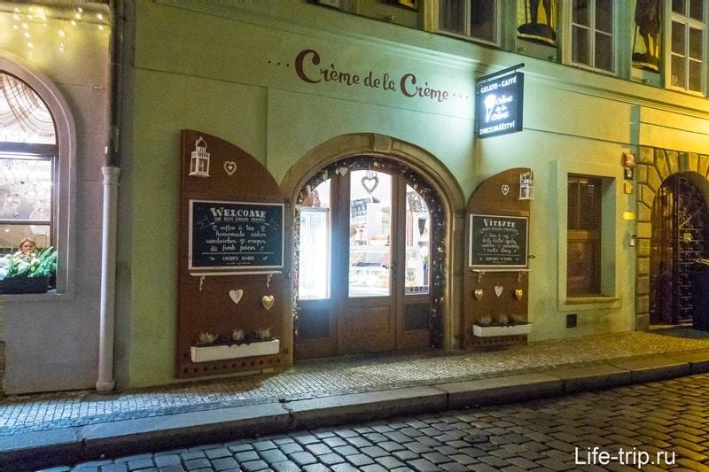 Кафе Creme de la Creme в Праге