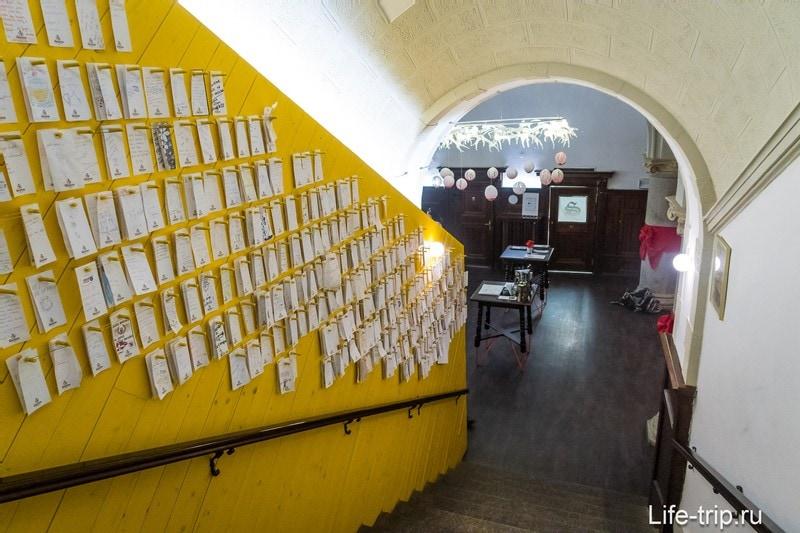 Radnicni Sklipek в Либерец - ресторан в подвале ратуши