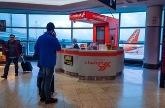 Типичный обменник в аэропорту Праги