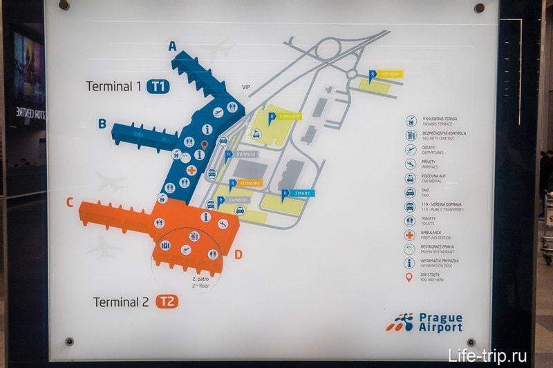Карта расположения терминалов аэропорта Праги