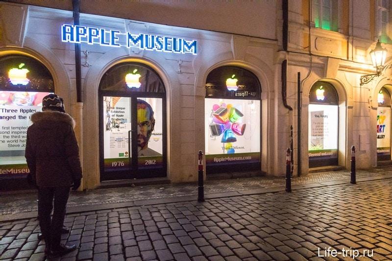 Музей техники Apple в Праге