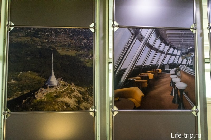 Йештед в Либерце - телебашня и отель