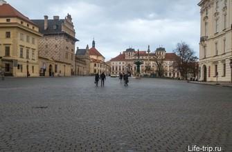 Градчанская площадь около Пражского Града