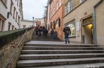 Новая замковая лестница, вид вверх