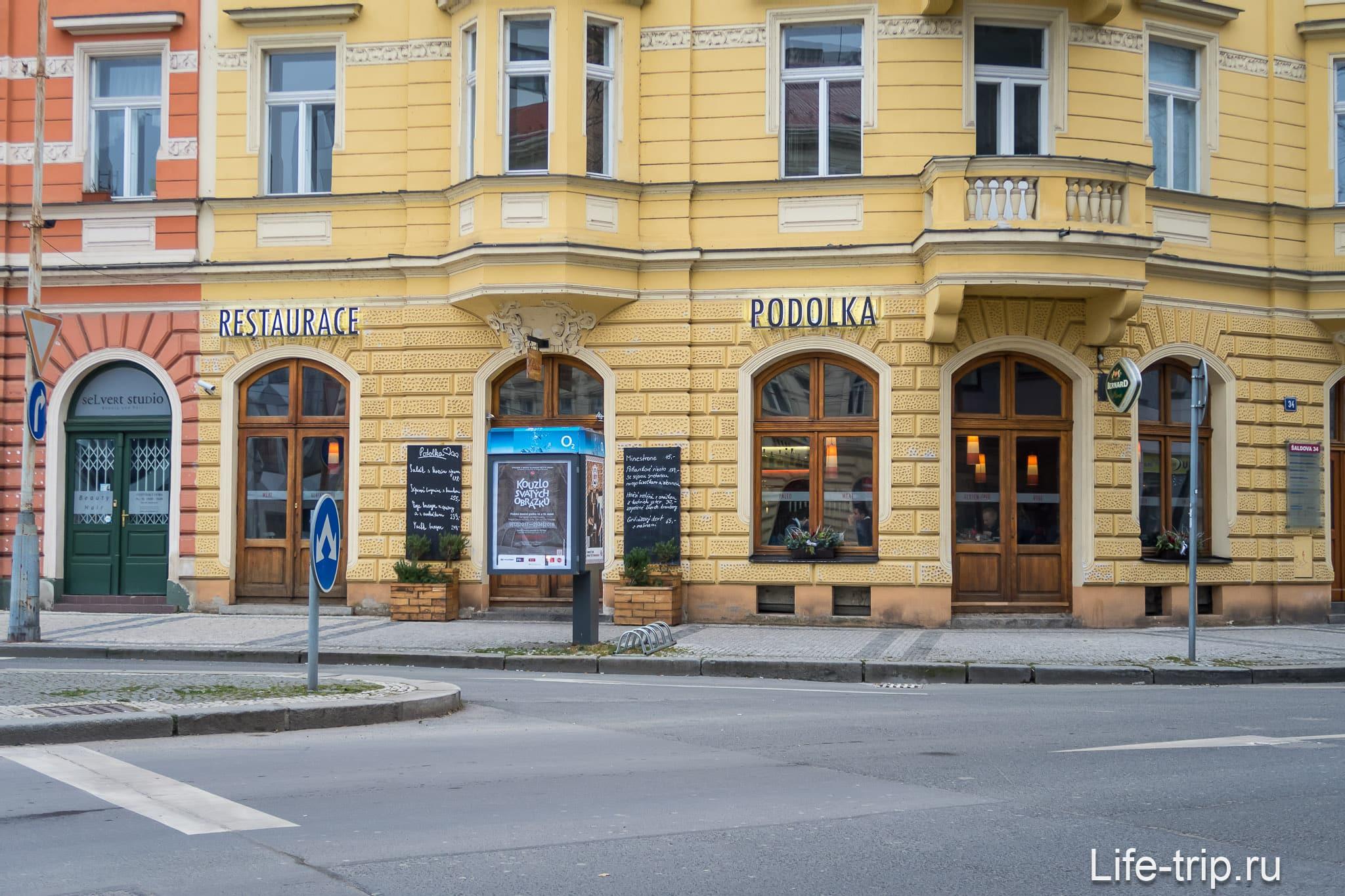 Ресторан Podolka в Праге