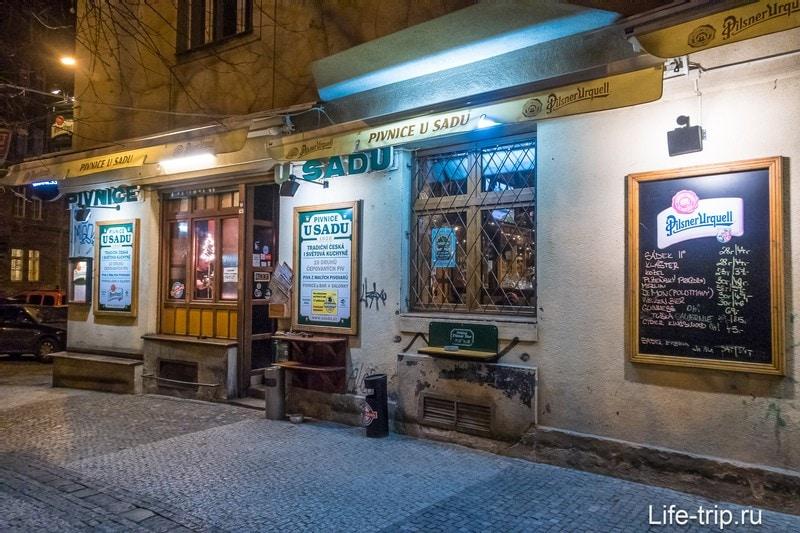 Ресторан U Sadu, Прага