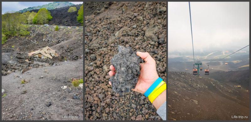 Вокруг одна сплошная вулканическая лава