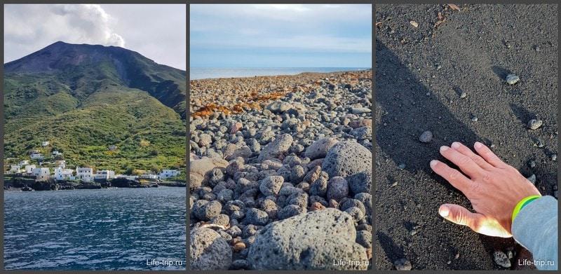 Пляж из вулканического песка