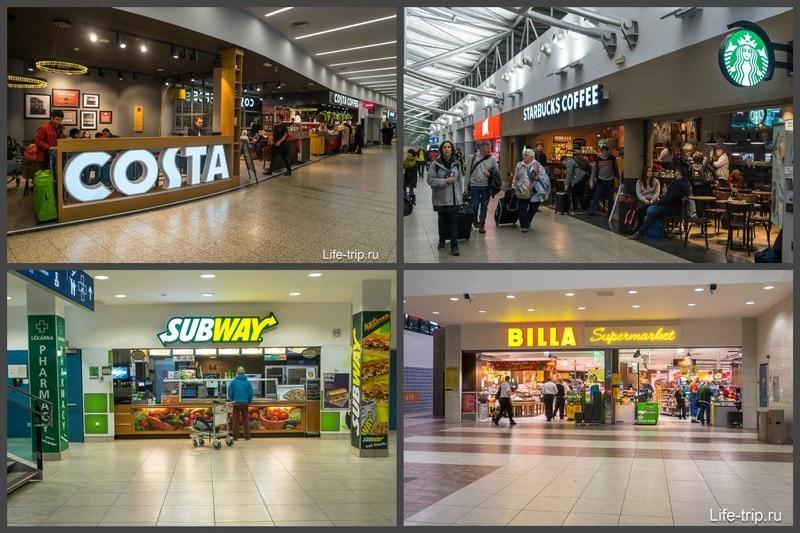 Кафе и супермаркет Billa в аэропорту Праги