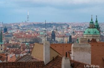 Вид с Градчанской площади