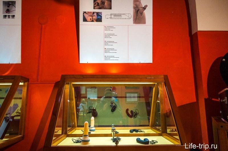 Музей секс-машин в Праге - для незакомплексованных людей