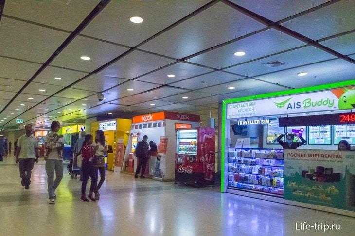 Киоск Klook в аэропорту Суварнабхуми (Бангкок)