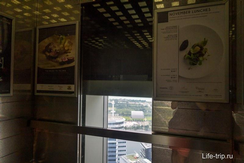Поднимаемся  на лифте на крышу здания