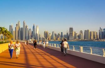 Вид на Дубай с пальмового острова