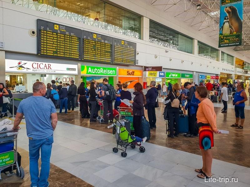 Очереди в аэропорту Тенерифе