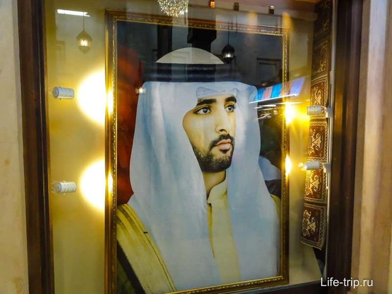 Портрет наследного принца Дубая