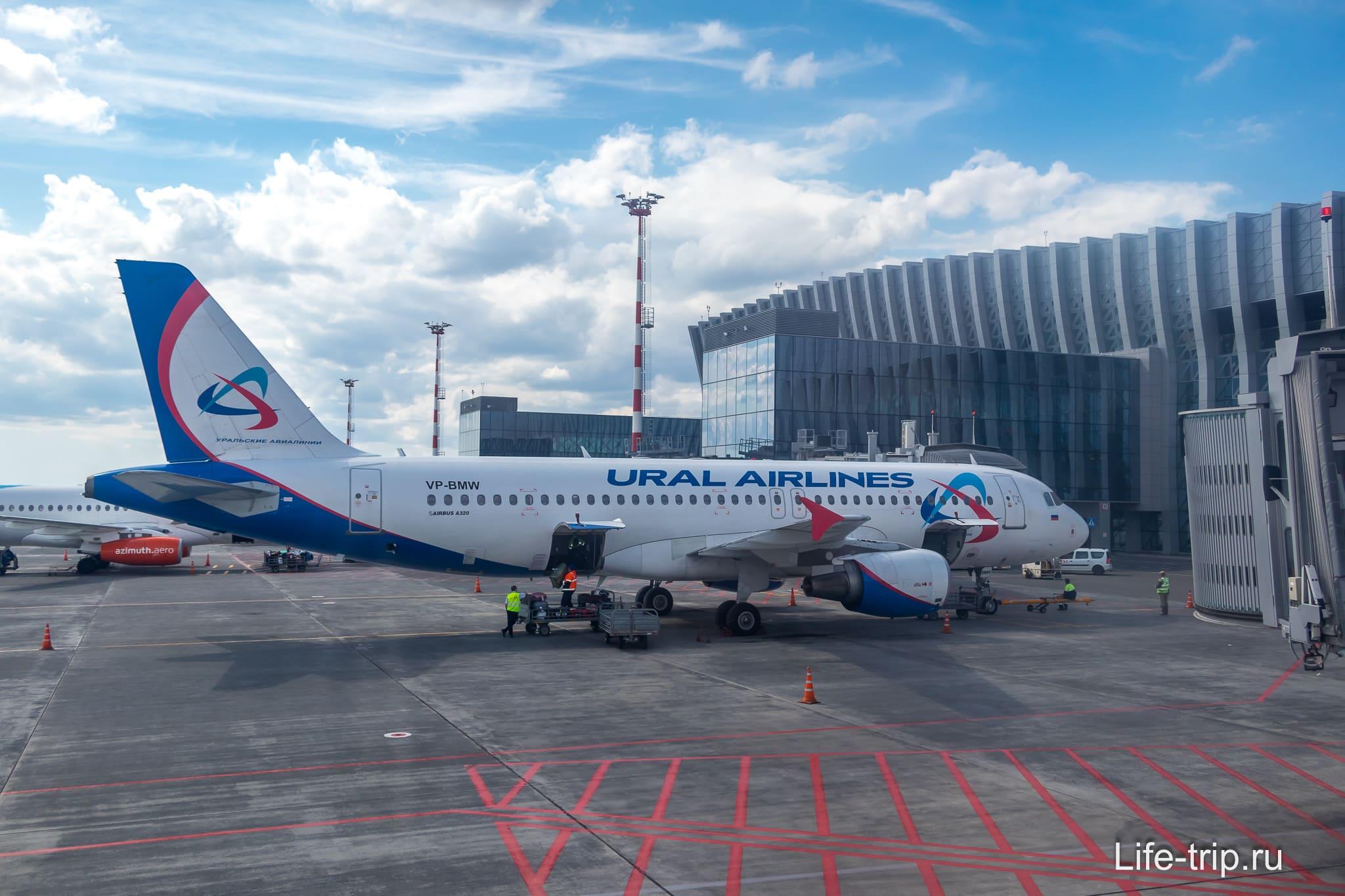 Как долететь до Крыма из Москвы