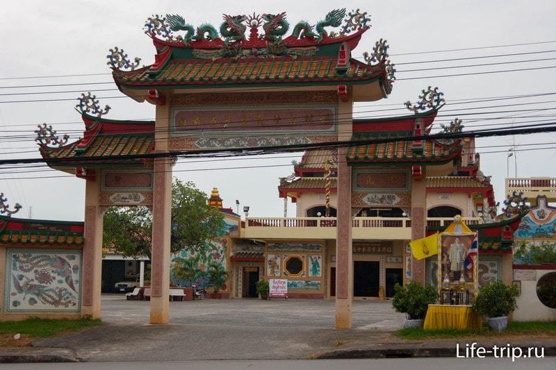 Китайский храм в Краби Тауне