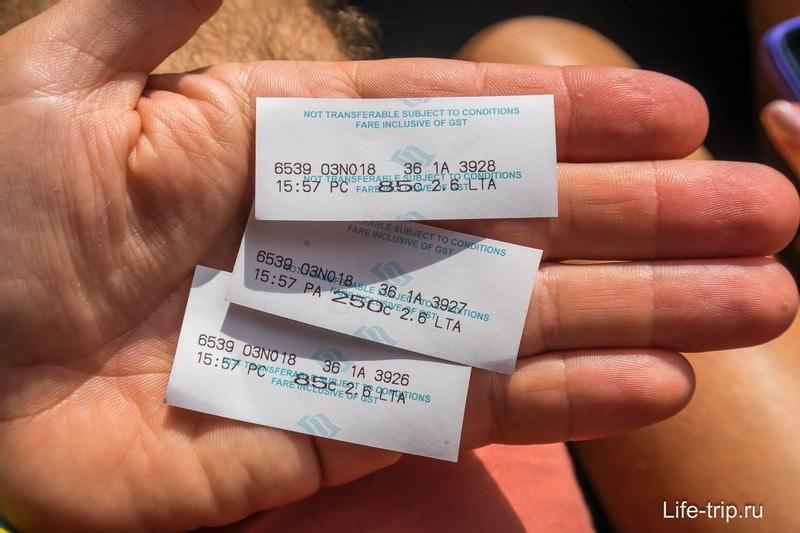 Билет, который выдал водитель после оплаты проезда