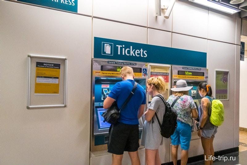 Терминал GTM, в котором можно пополнять любую карточку,  в нем же можно  еще купить обычный картонный билет